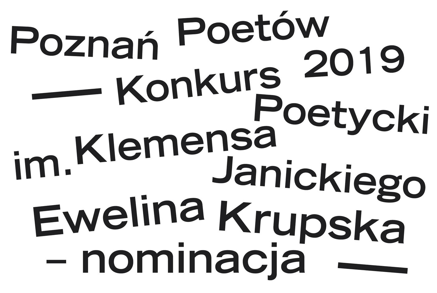 Pp 2019 Ewelina Krupska Nominacja Do Konkursu Im