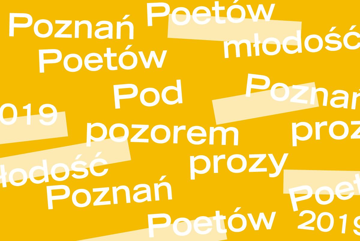 PP 2019: Poznańska szkoła tytułu, czyli: proza w poezji, poezja w prozie_ZamekCzyta.pl