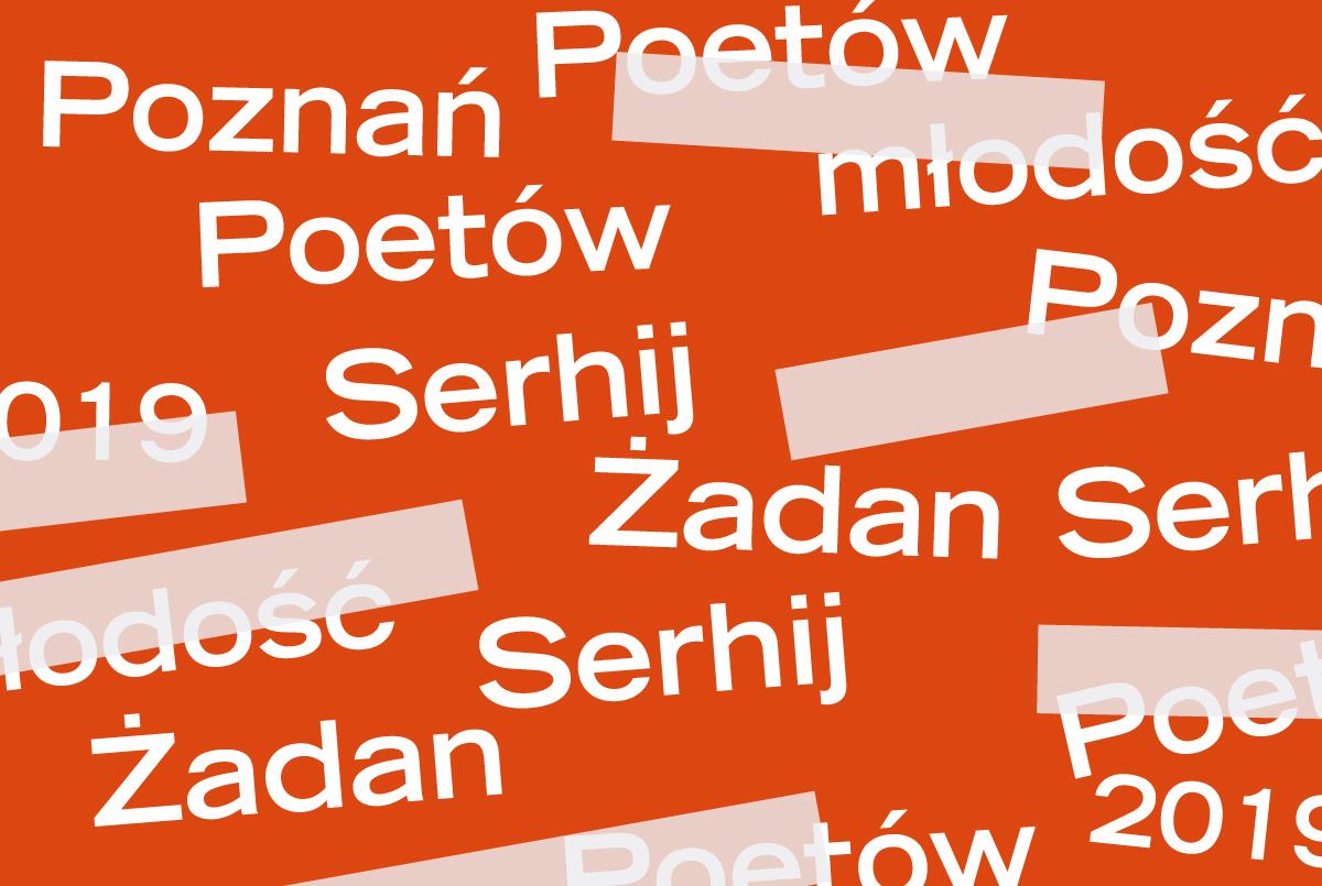 """PP 2019: """"Strasznie patrzeć, jak tworzy się historia"""" - ZamekCzyta.pl"""